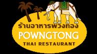 Thais Restaurant Powngtong